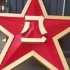 福安八一军徽制作厂家 批发八一军徽不褪色长久保质保量