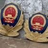 四川省定制警徽销售 厂家制作准时发货  购买警徽