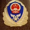 新疆消防大队新款消防徽制作厂家  订购消防徽