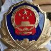 鹰潭司法徽警徽国徽消防徽加工厂 制作金属工艺技术先进