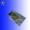 供应双流电子器件半透明防静电袋硬盘主板防静电屏蔽袋