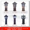 天津大昌草坪灯照明质量可靠