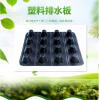 芜湖车库顶板滤水板小区绿化疏水板厂家