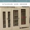 普通安全工具柜 配电房储存绝缘工具柜厂家价格