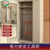 普通安全工具柜绝缘工器具柜 金河电力厂家