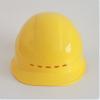 江西ABS安全帽 10KV塑料安全帽批发厂家