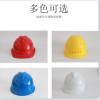 金河电力 郑州ABS安全帽抗压可定制