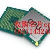 回收库存cpu南北桥芯片I7-8750H SR3YY