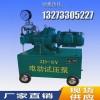 长葛试压泵原理电动试压泵厂家操作