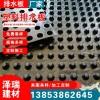 岳阳15公分塑料排水板车库疏水板厂家