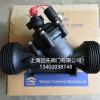 3寸DN80伯尔梅特Y型电磁控制阀